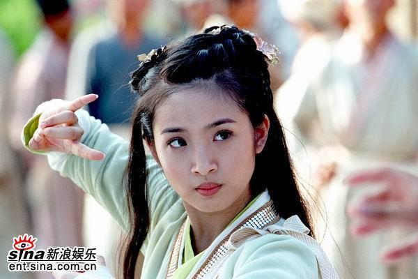 丁香兰——吕一   很秀气但没红的女演员,天外飞仙和轩辕剑里里有她图片