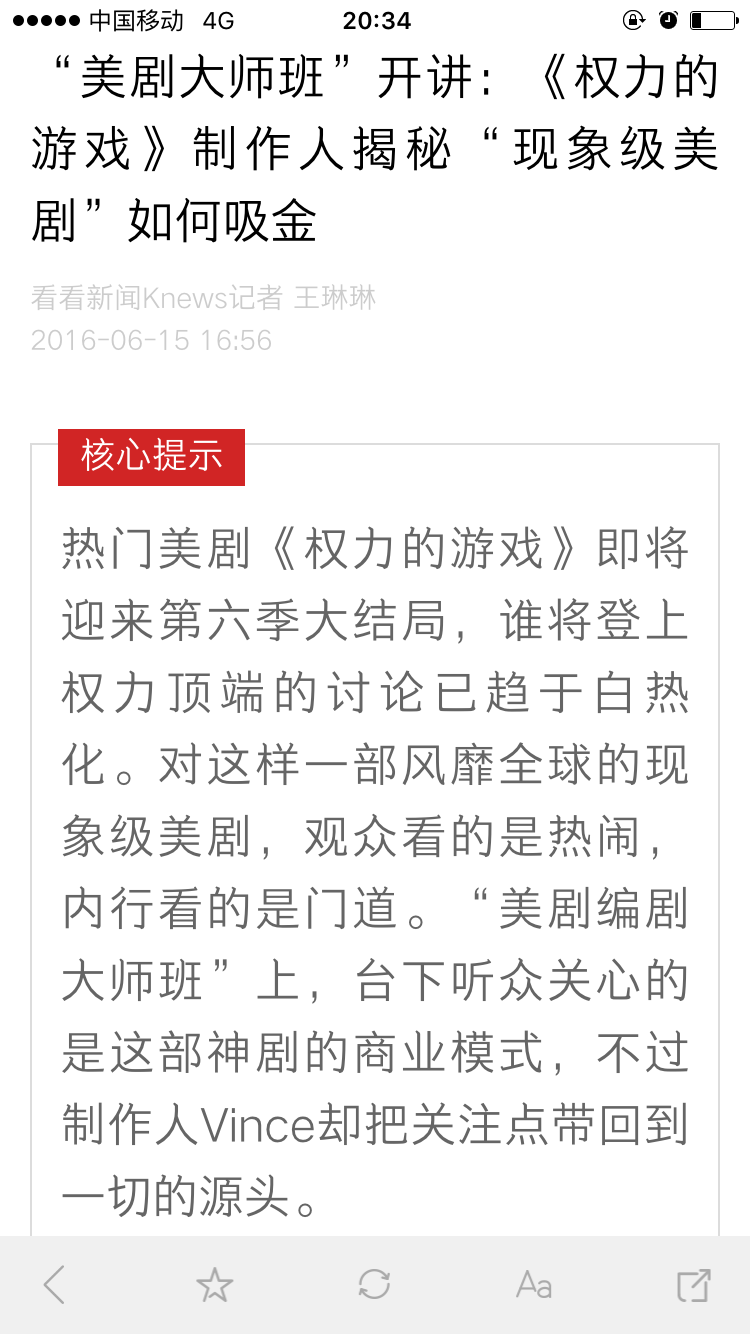 Knews看看新闻App用的是学校?-v新闻-知云南有哪些平面设计的字体图片
