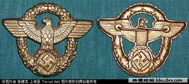 """所以说,纳粹的鹰徽朝向其实和""""机关部门""""的分类有关系,应该说鹰头朝向"""