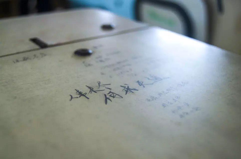 在台州一中读书时怎样一种体验?-马天艺的回