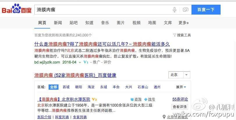zhimg.com/2dae0289305ad4ef60ba852edd63cc10_b.