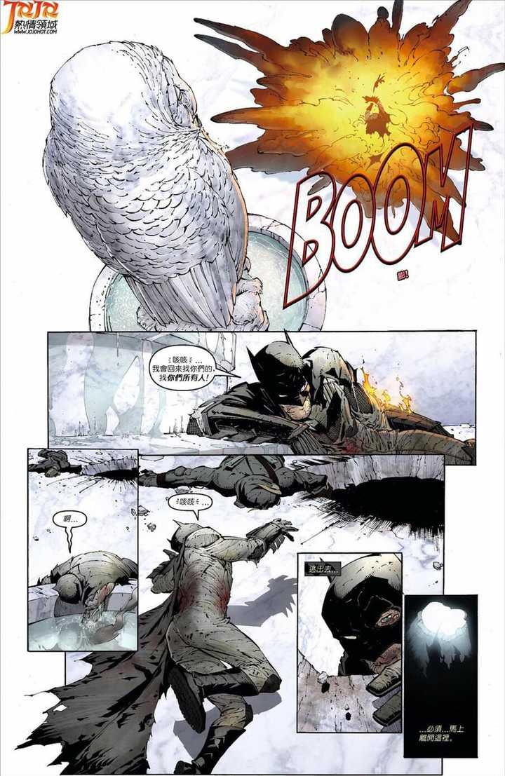 新52的蝙蝠侠在猫头鹰法庭里到底是发生了什么?