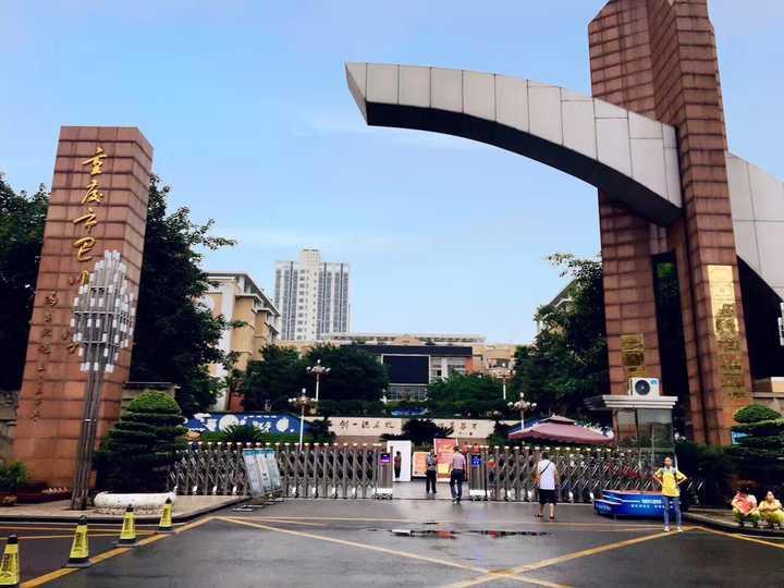 在重庆市巴川中学就读是一种怎样的体验?