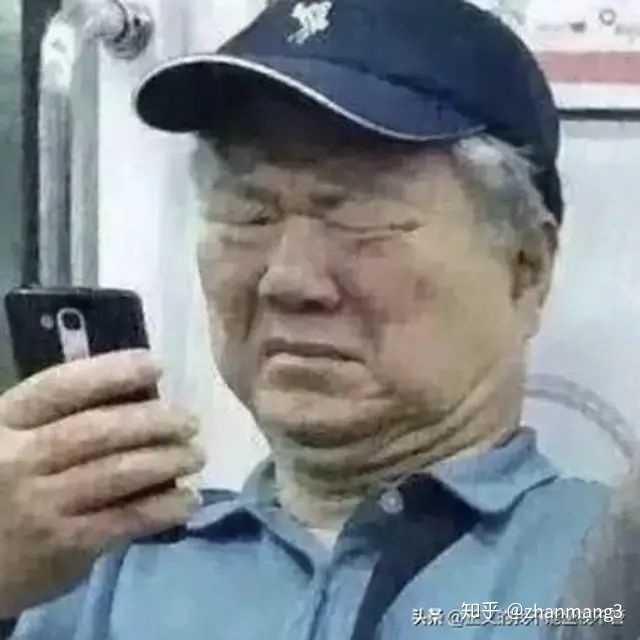 地铁老爷爷看手机图片
