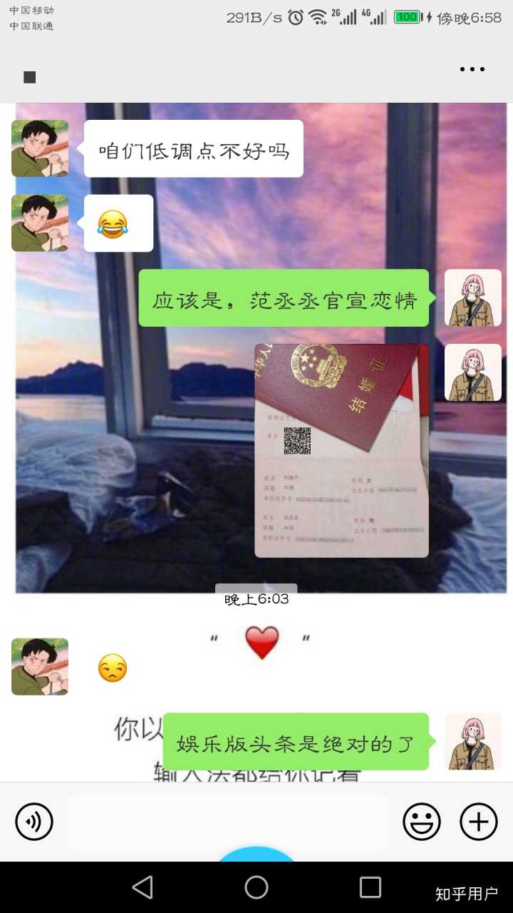changpianxiangcunluanlunxiaoshuo_起因是他想当我爸爸,然后我说那咱俩这样算luanlun,那我去找别的小