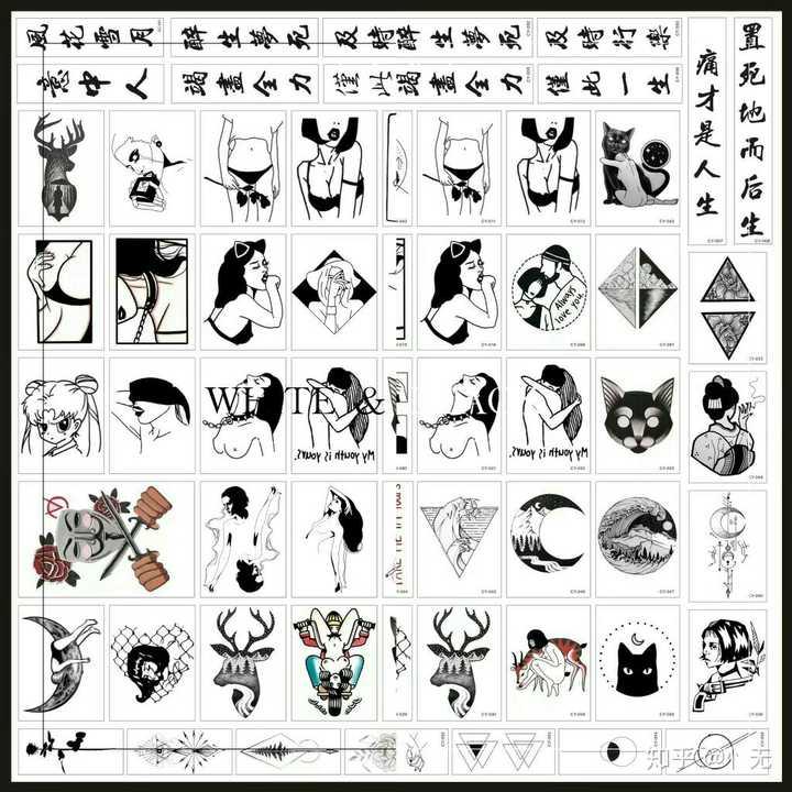 这些都是2018年比较兴的纹身图案,都是纹身贴
