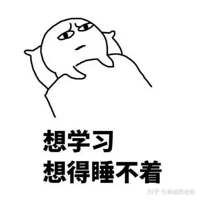 各位前辈,有专科考到川师大的吗【四川师范大学吧】