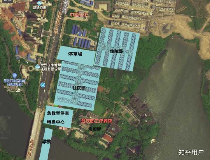 武汉将在蔡甸以「小汤山模式」建立医院,对疫情可以起图片