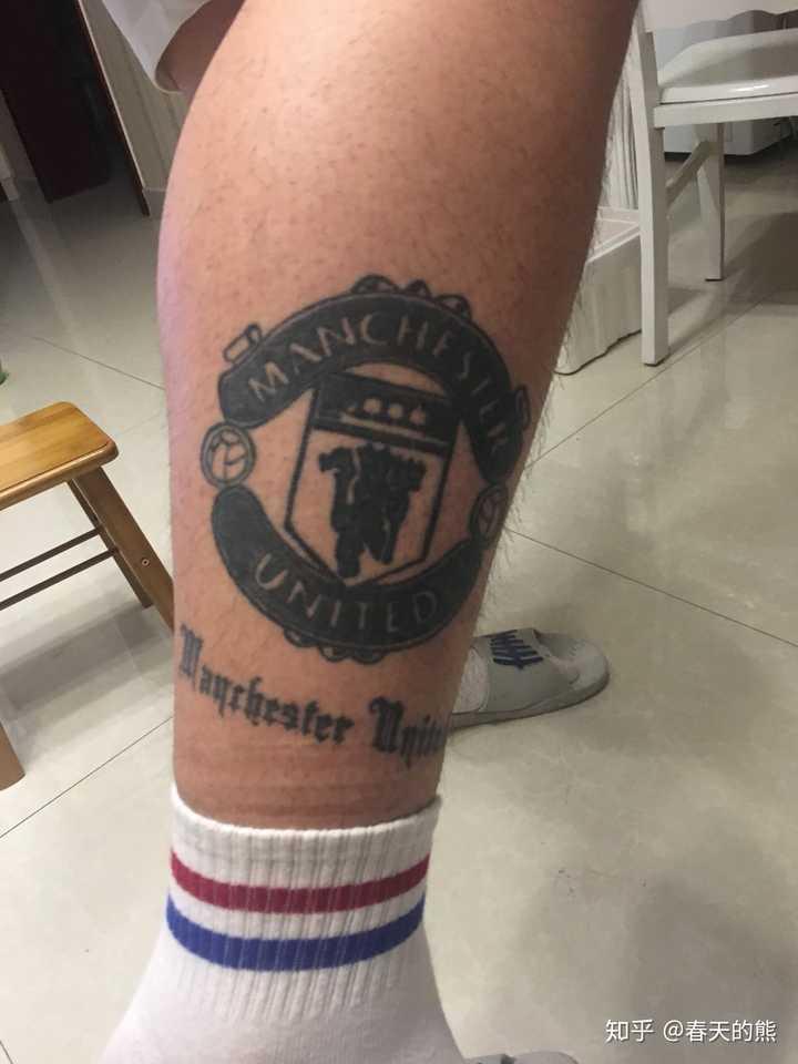 我想纹身,不知道纹什么?