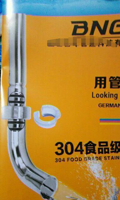 不锈钢管作为水管的发展前景?相关的图片