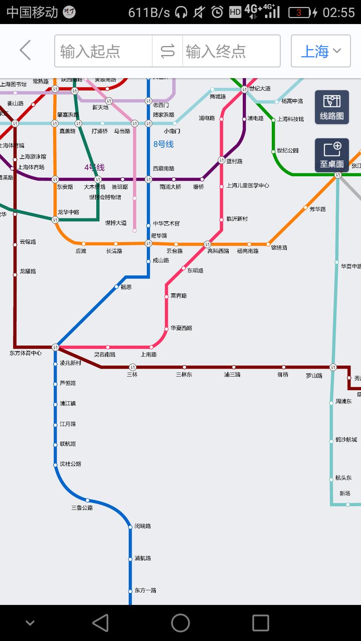 伦敦地铁的话,最恶心的地方恐怕是他的名字,全都是英文单词,弄清这么图片