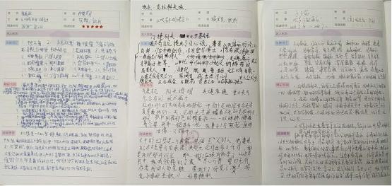 读书笔记(主要内容、好词、好句分析、文章评价)