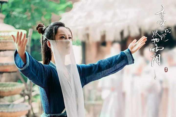 看待杨紫邓伦主演ip巨著《香蜜沉沉烬如霜》电视剧?李幼斌出演的电视剧刚解放图片
