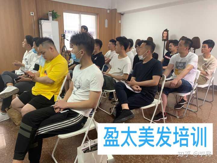 2020年 浙江的美发培训学校哪里比较好,没有美发基础?