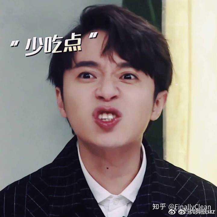 有没有关于吴青峰的表情包?图片
