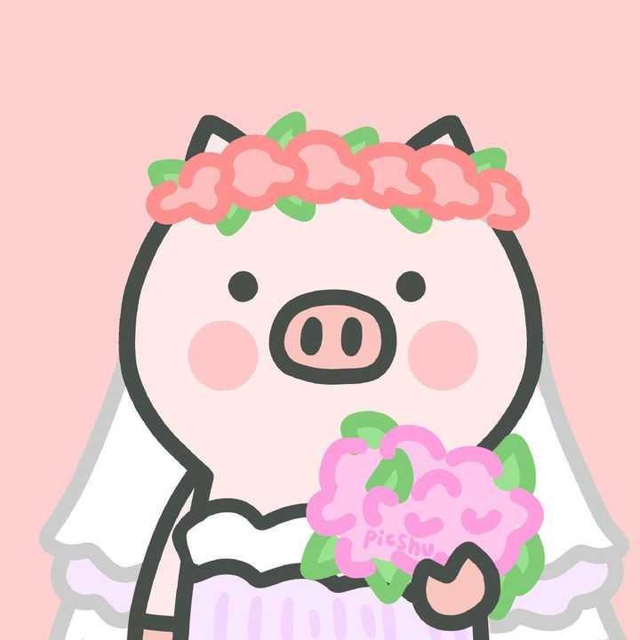 请问大家有这样的猪猪头像么?(无水印)?