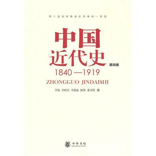 如何系统地自学中国历史?