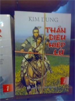 韩国人和越南人如何看待金庸小说? - 无梦到徽