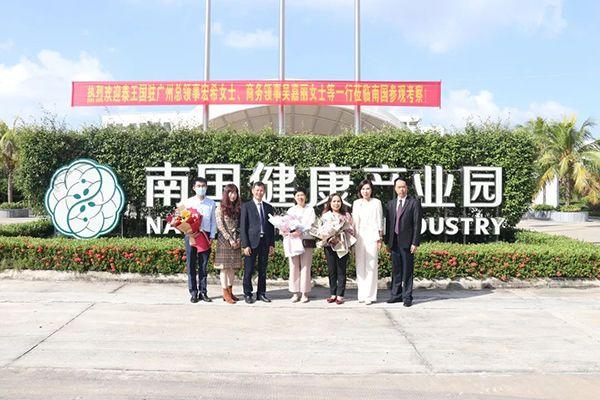 泰王国驻广州总领事宏希、商务领事吴嘉丽等一行到海南AG捕鱼app下载健康产业园考察调研