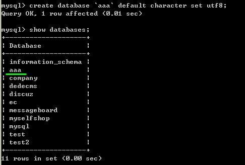 PHP建立MySQL数据表的时候,如何指定字符集