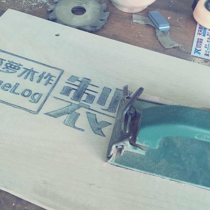高野:讲讲我是怎么开始学木艺的
