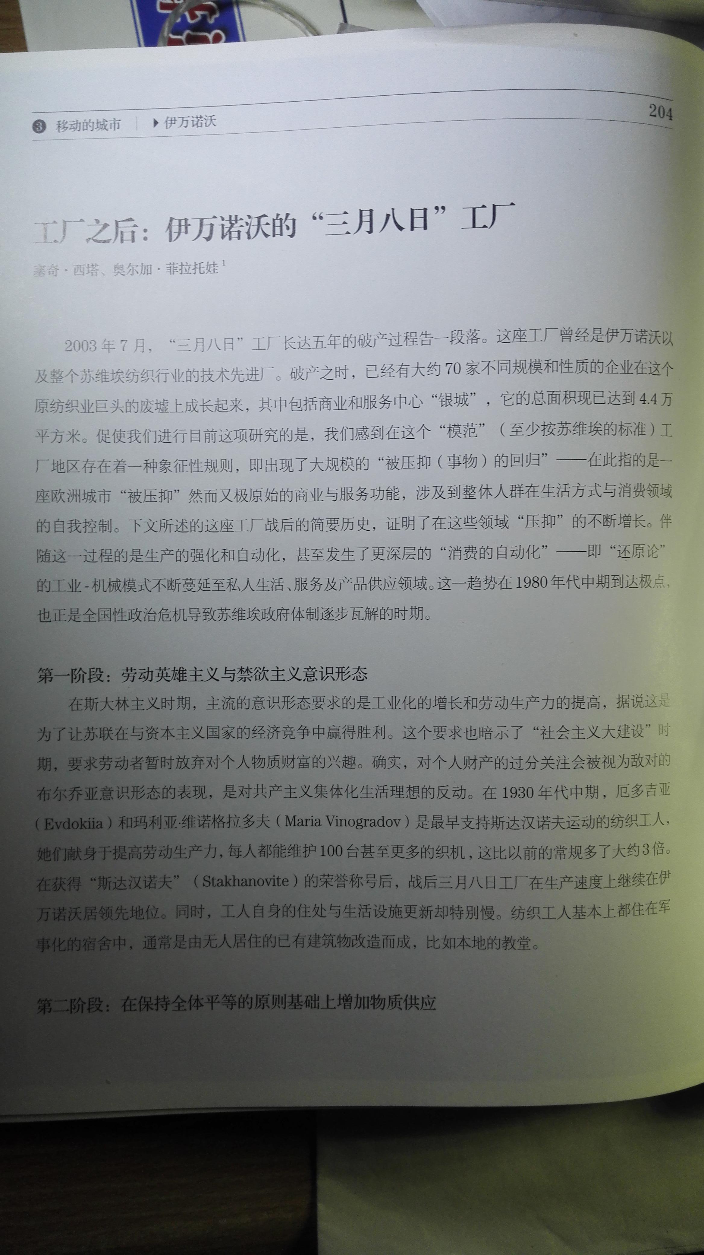 """http://imgsrc.baidu.com/imgad/pic/item/6c224f4a20a44623310a684f9322720e0df3d7df.jpg_jpg""""><img src=""""http://pic2.zhimg."""