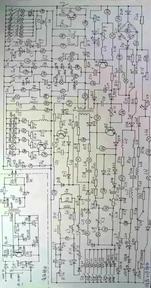 高中生到底物理很难?他们觉得哪有高中选修教案问题北师大32-数学图片