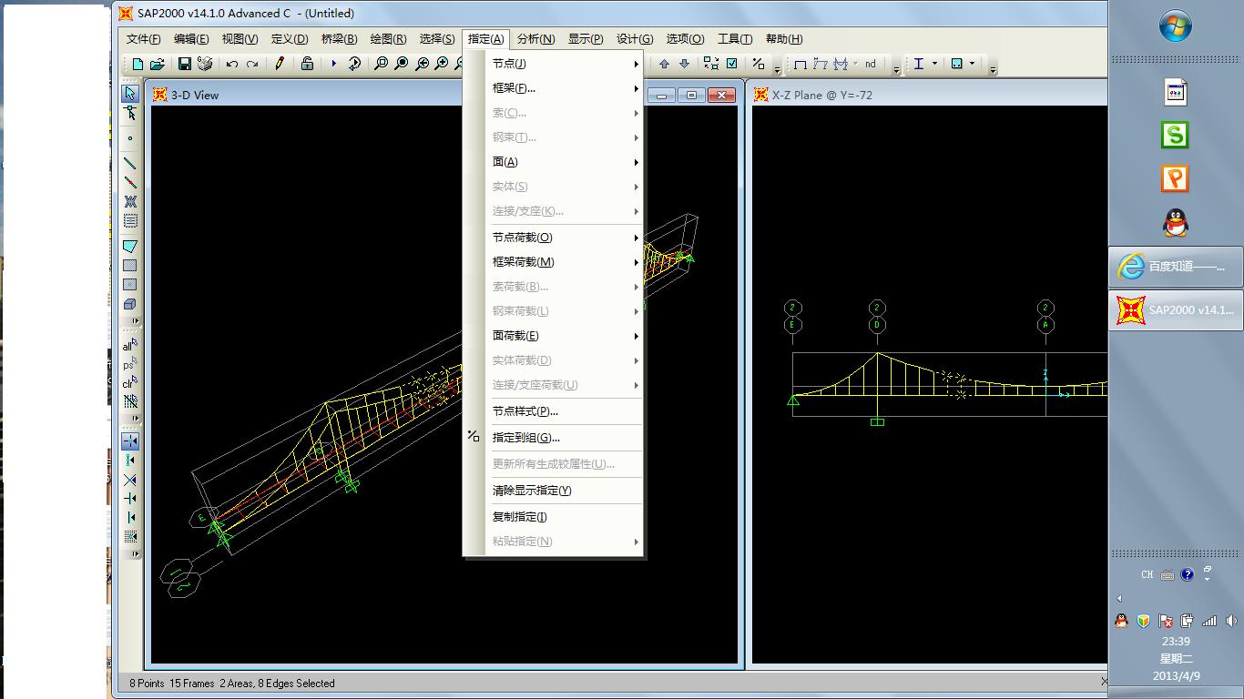 CAD画好的图导入SAP2000之后不指定索,只健身器材cad块图图片