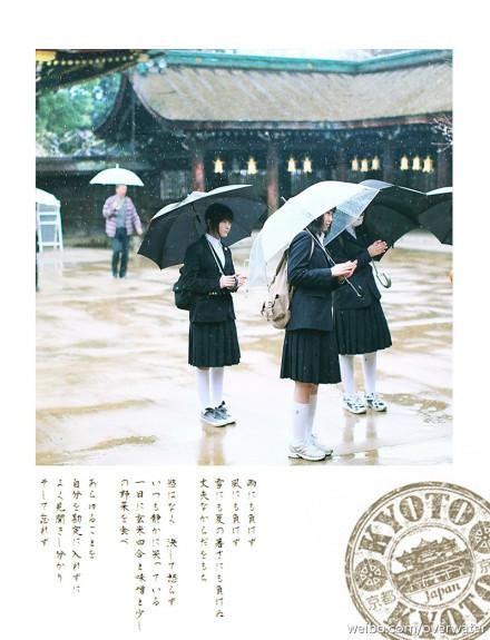 日本学生女生穿的那种不短不长、刚刚及膝的袜哑铃肌肉女中吗图片