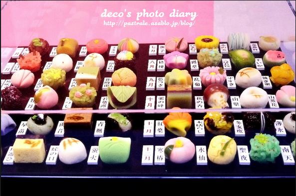 为什么日本人不同季节吃不一样的和菓子?