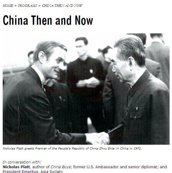 中国共济会成员_共济会中国成员_共济会中国成员名单_钟爱阁