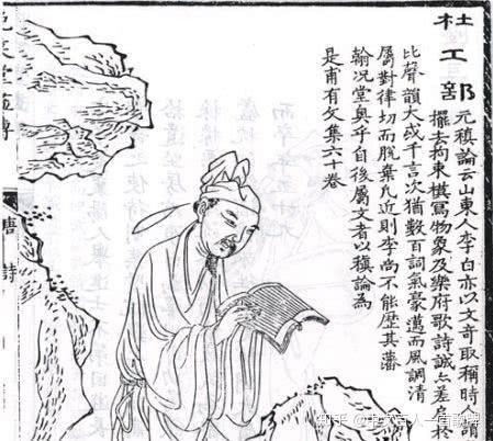 《戏赠杜甫》,据说这是俄罗斯最有名的一首李白诗