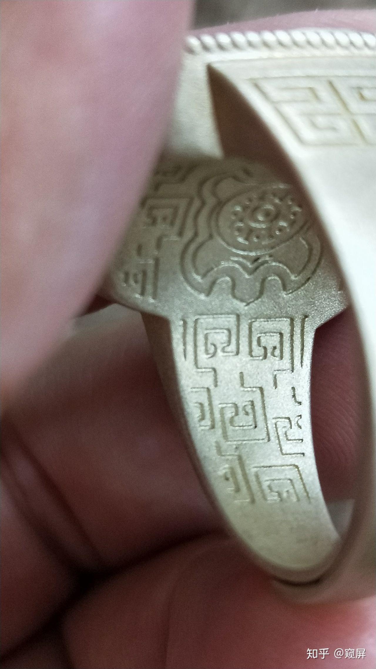 大家都看到过哪些中国古代纹饰。不常见的那种?相关的图片
