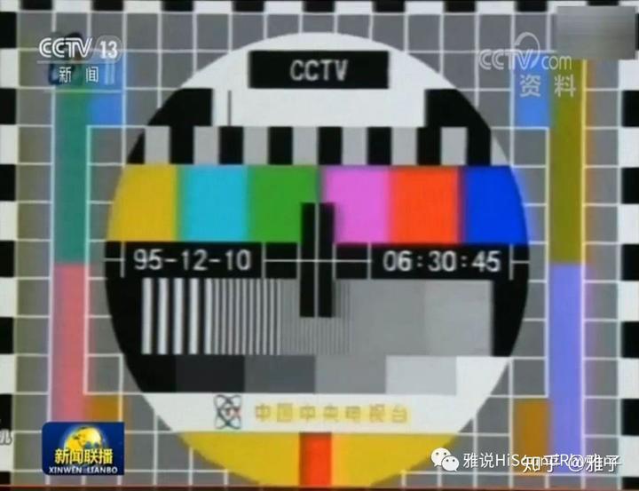 每周二下午全国电视台停播检修,所有台都是如上所示.满满的怨念.图片