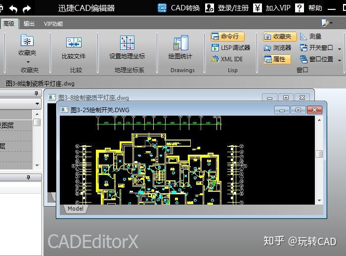在CAD画图两个文件?autocad如何打开纸A3图片