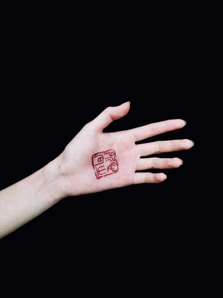 纹身师说我是他们那儿第一个纹手心的