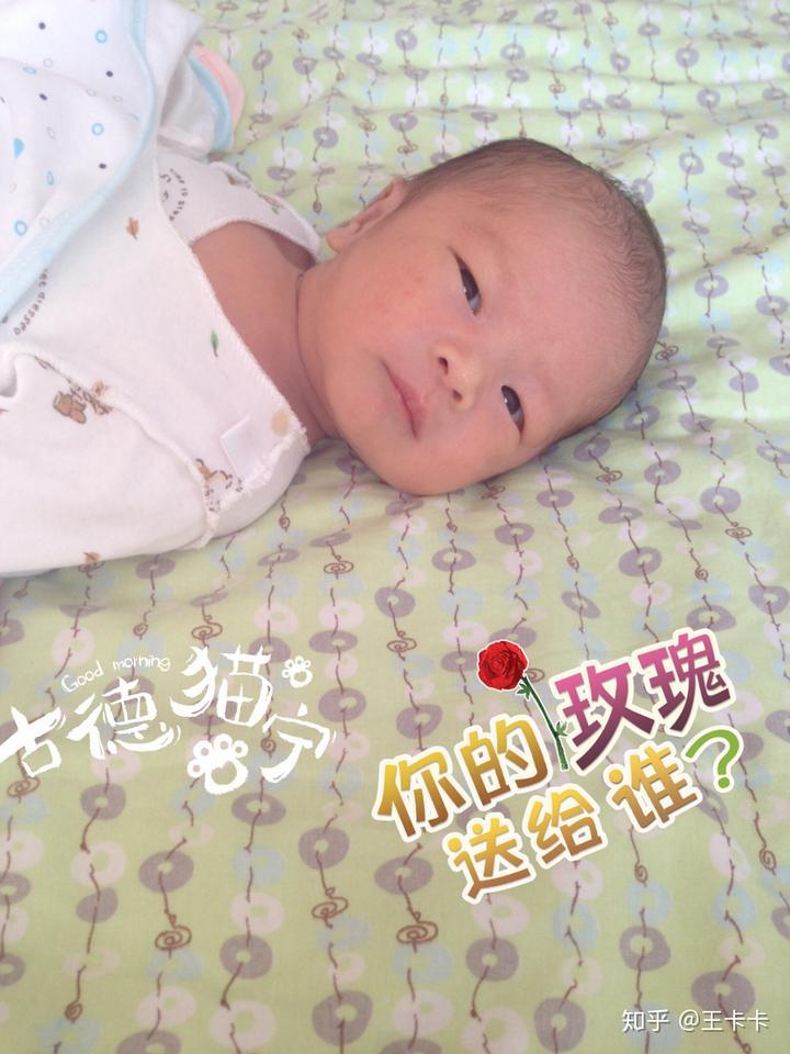 各位宝妈们你家的宝宝刚出生是不是很丑?后来变好看了