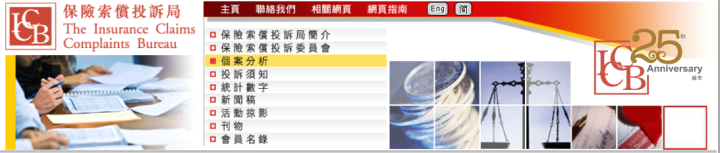 内江东兴区城镇职工基本医疗保险参保人员门诊慢性病准入申请表