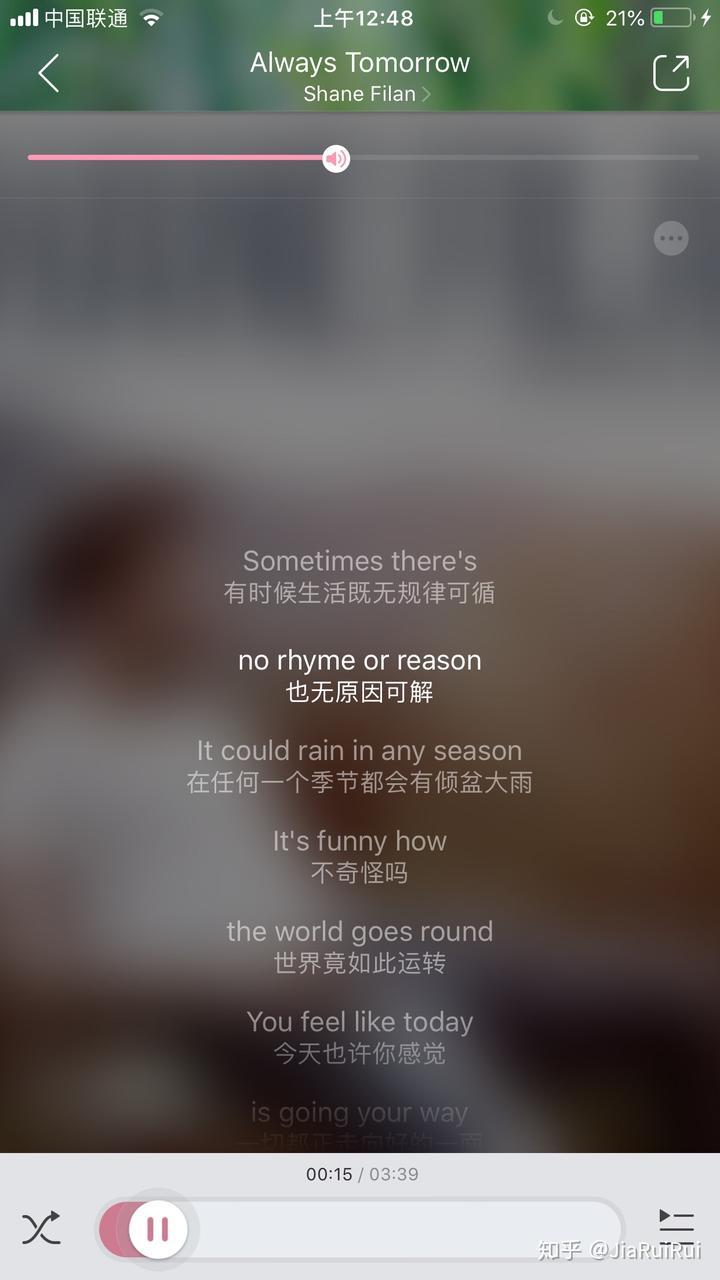 我上年听过一首英文歌名字叫串烧 是个女的唱的 很嗨的 现在找不到了图片