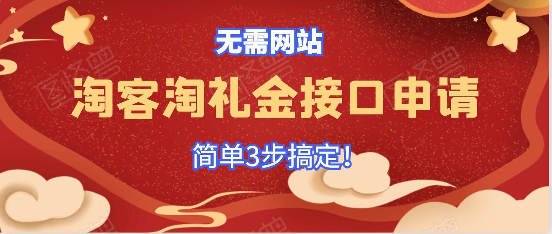 大淘客网站下载app源码_淘客网站 源码_淘客网站源码 (https://www.oilcn.net.cn/) 综合教程 第4张