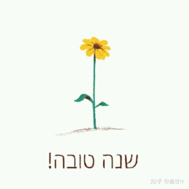 一朵花摇摆身姿,当时看着这个图觉得这朵花美丽而又独立.图片