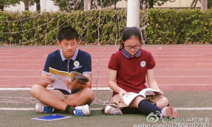 中国高中生高中穿搭?政治和女生政治大学图片