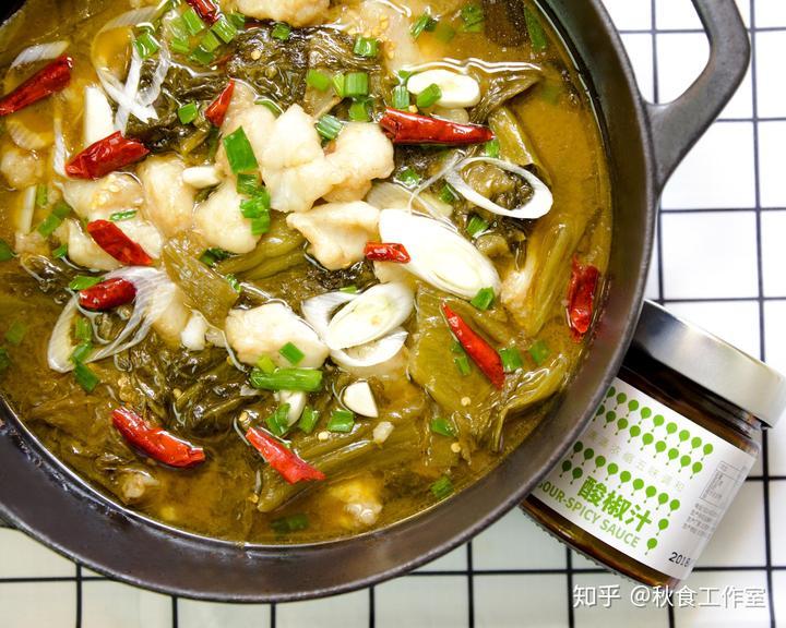钟情酸辣鱼,来自重庆的一盆江湖菜,椒香酸辣开胃爽口