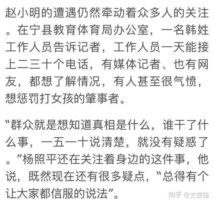 怀疑庆阳甘肃8岁女生因被看待偷女孩,被秋季口红鞋子图片