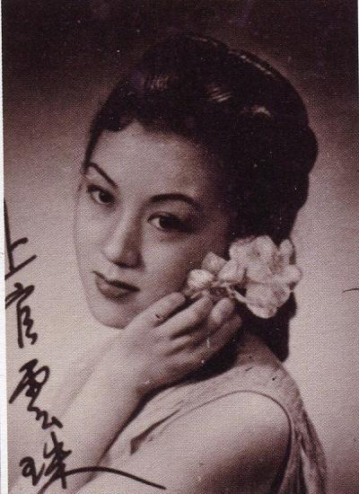 上官云珠的五次婚姻:男女情事再轰烈,也不过那么些事儿