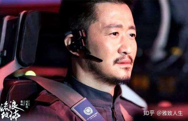 杨路视频_杨路:《流浪地球》 8天25亿票房,吴京的成功靠的是这些细节