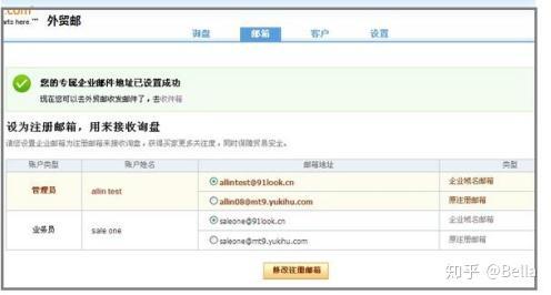 如何注册外贸公�_– 安全:一年内被删邮件可以一键找回 – 免费:申请开通外贸邮不会