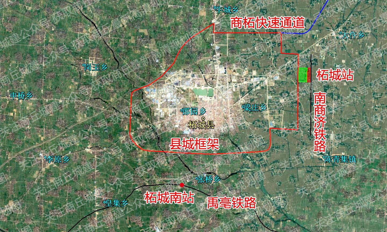 柘城规划图2017-2030 未来将建2座火车站