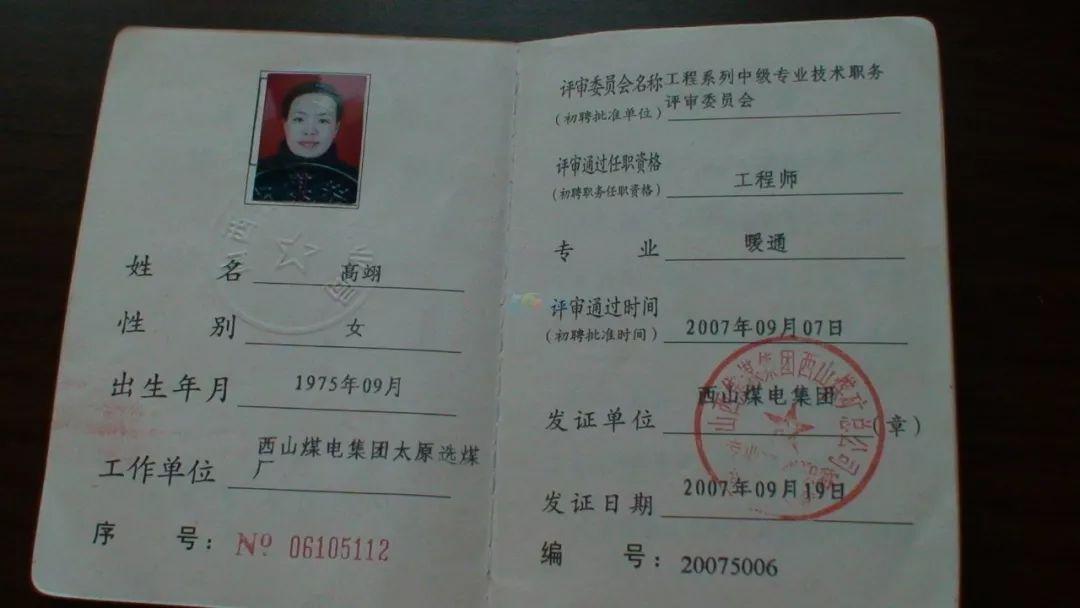 二级结构工程师报名_广东2013年二级结构工程师考试所需的20本规范的版本