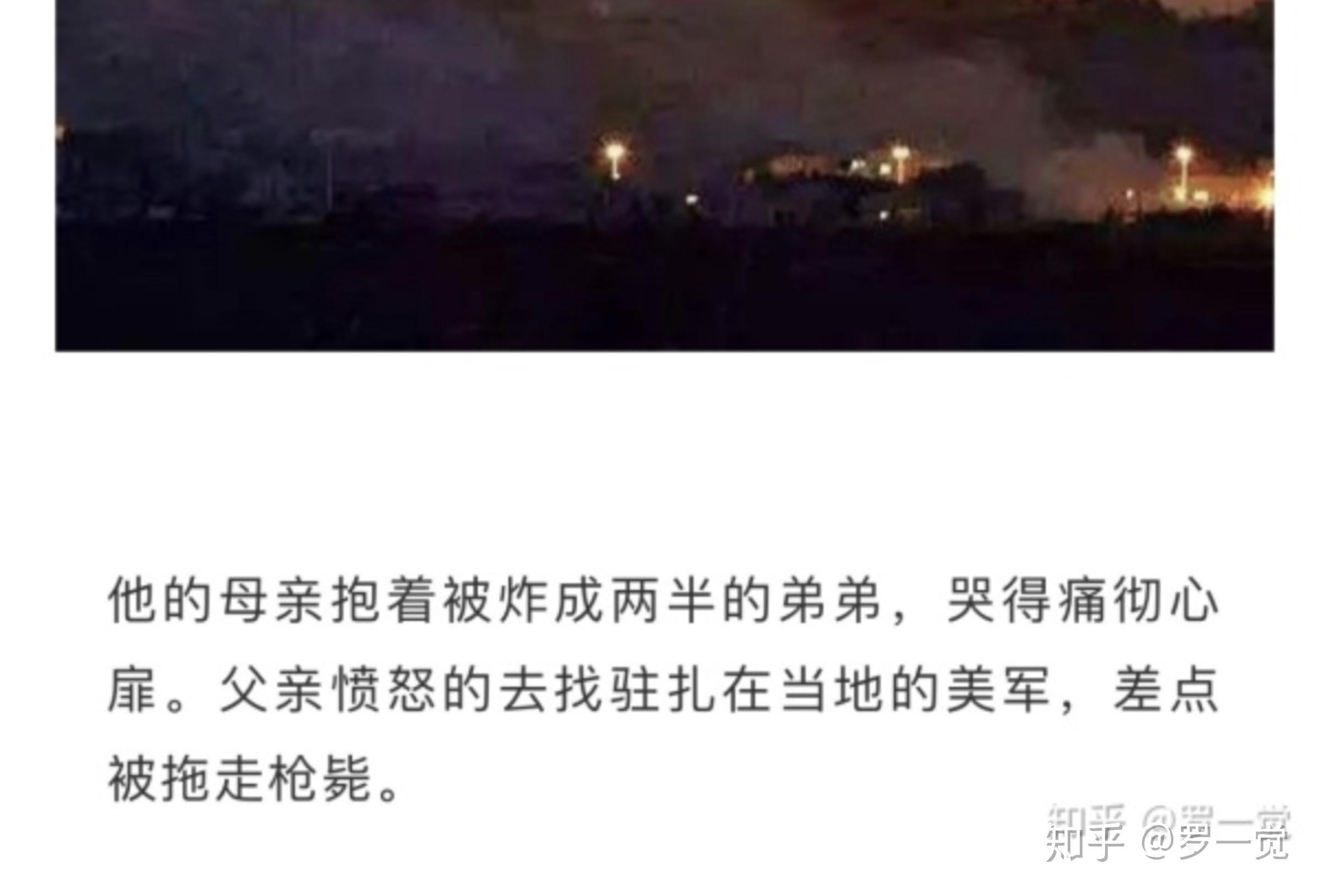 视频号朋友《我给叙利亚的文章看除夕中国放鞭玩火屁公众图片